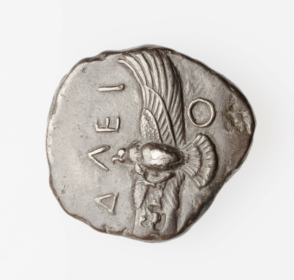 Stater of Elis with eagle 480–440 B.C.
